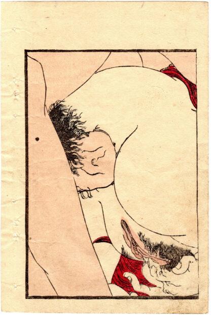 SYLLABARY OF LOVE: ANAL INTERCOURSE (Utagawa School)