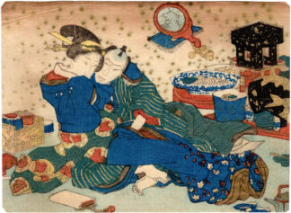 I THINK I CAN DO IT BY COURTING (Utagawa Kunisada)