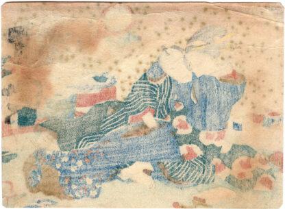I THINK I CAN DO IT BY COURTING (Utagawa Kunisada)