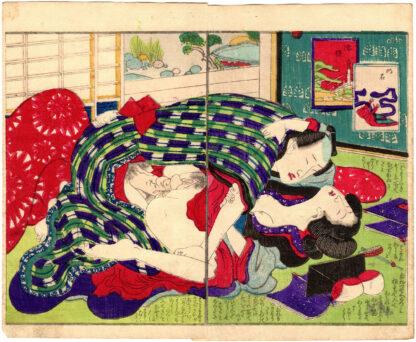 THE LADY AT AKASHI, CHANNEL MARKERS (Ryusuitei Tanekiyo)