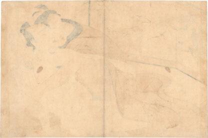 TUGGING KOMACHI: ADULTEROUS WIFE AND HER LOVER (Kitagawa Utamaro)