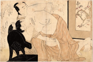 TUGGING KOMACHI: MISTRESS AND HEAD CLERK (Kitagawa Utamaro)