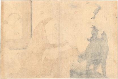 TUGGING KOMACHI: MISTRESS AND HEAD CLERK (Kitagawa Utamaro)