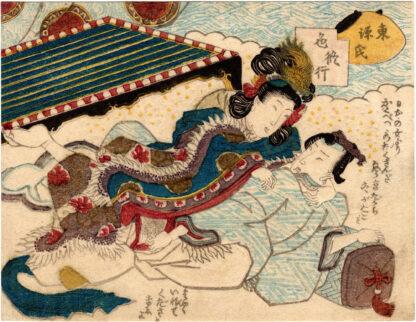 EASTERN GENJI: AMOROUS TRAINING 01 (Utagawa School)