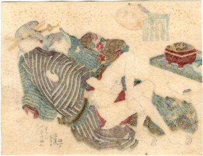 EASTERN GENJI: AMOROUS TRAINING 03 (Utagawa School)