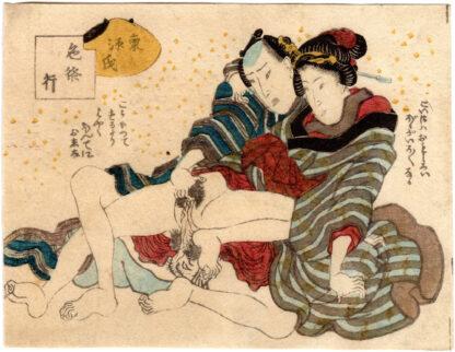 EASTERN GENJI: AMOROUS TRAINING 06 (Utagawa School)