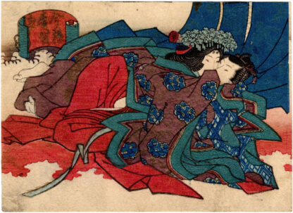 FIGURES CELEBRATING THE LATEST FASHION 02 (Utagawa School)