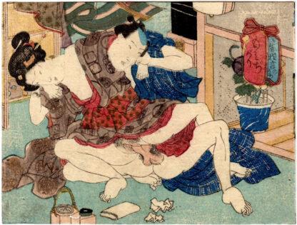 MIBU KYOGEN PANTOMIMES: A MAPLE-LEAF VIEWING (Utagawa School)