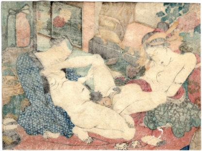 MIBU KYOGEN PANTOMIMES: THE FOX TRAP (Utagawa School)