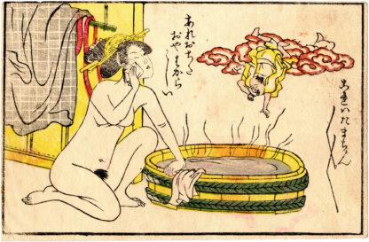 A BEAUTY BATHING (Modern Period)