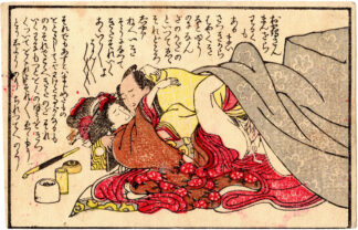 LOVERS UNDER THE KOTATSU (Modern Period)