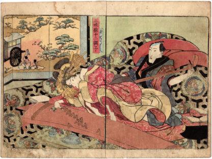 TWELVE TONES OF THE SHAMISEN: BASE TUNING (Yanagawa Shigenobu II)