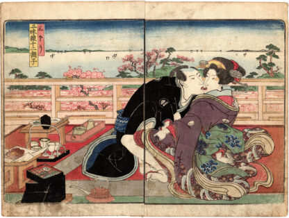 TWELVE TONES OF THE SHAMISEN: LOWERED THIRD (Yanagawa Shigenobu II)