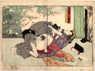 TWELVE TONES OF THE SHAMISEN: LOW TUNING (Yanagawa Shigenobu II)