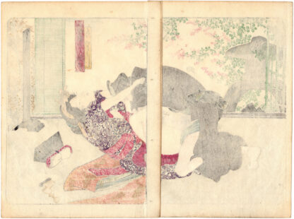 TWELVE TONES OF THE SHAMISEN: LOW TUNING (Yanagawa Shigenobu II)