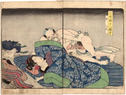 TWELVE TONES OF THE SHAMISEN: TREBLE RANGE (Yanagawa Shigenobu II)
