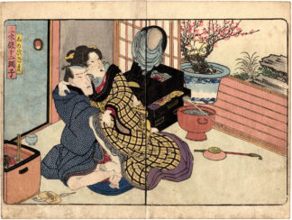 TWELVE TONES OF THE SHAMISEN: SILENCER BRIDGE (Yanagawa Shigenobu II)