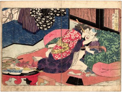 TWELVE TONES OF THE SHAMISEN: PLAYING WITH FINGERNAILS (Yanagawa Shigenobu II)