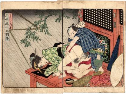 TWELVE TONES OF THE SHAMISEN: OUT OF TUNE (Yanagawa Shigenobu II)