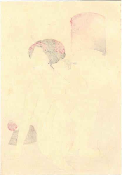 YOUNG VAGINA (Takeuchi Keishu)