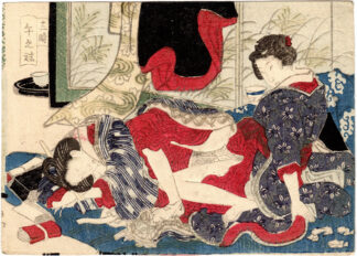 THE TWELVE HOURS: THE HOUR OF THE OX (Keisai Eisen)