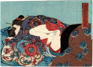 COURTESAN NAGAO OF THE OWARIYA HOUSE (Utagawa School)