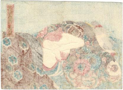 COURTESAN NAGAO OF THE OWARIYA HOUSE (Utagawa School)