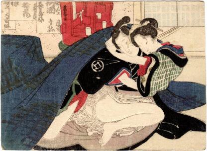 EMBRACED UNDER THE KOTATSU (Keisai Eisen)