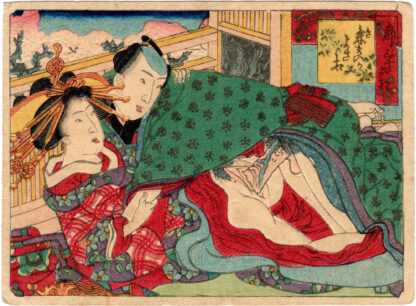 THIRTY-SIX ASPECTS OF THE PLEASURE QUARTERS: THE GENEROUS ASPECT (Utagawa School)