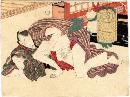 TWO-CASE INRO (Keisai Eisen)