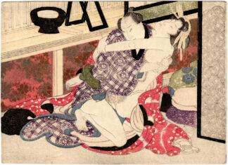 NEAR THE WINDOW SILL IN A HOUSE OF PLEASURE (Keisai Eisen)