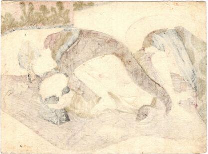 LOVERS ON A FUTON (Keisai Eisen)