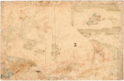 PARODY ON THE SIX JEWEL RIVERS: KOYA (Utagawa School)