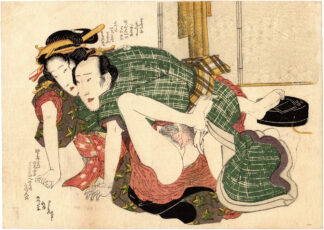 COUPLE MAKING LOVE BESIDE A SCREEN (Keisai Eisen)