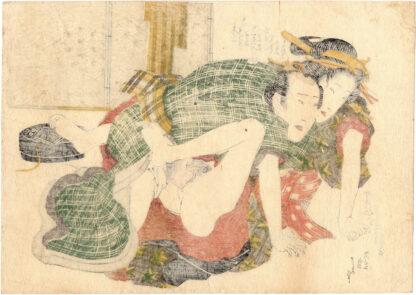 COUPLE MAKING LOVE BESIDE A SCREEN (Keisai Eisen)