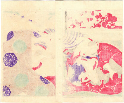 PLUM BLOSSOMS AT NIGHT (Ryusuitei Tanekiyo)