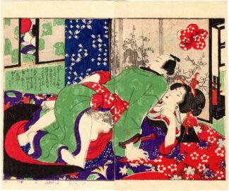THE SLEEPING DRAGON PLUM (Ryusuitei Tanekiyo)