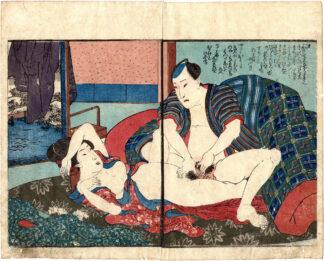 COLORS OF SPRING: BEAUTY EAGER FOR LOVE (Utagawa Kuniyoshi)