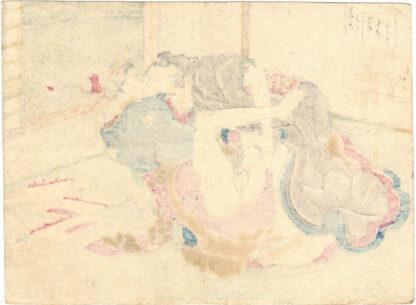 THE FALSE TALE OF ISE: OYSTERCATCHERS (Utagawa Yoshimune)