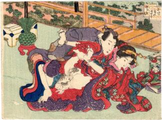 THE FALSE TALE OF ISE: SEAWEEDS (Utagawa Yoshimune)