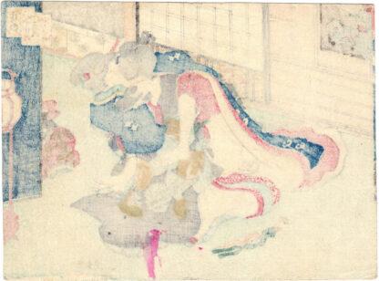 THE FALSE TALE OF ISE: DEW (Utagawa Yoshimune)