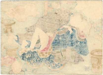 MOUNT IMOSE: THE SONG OF THE PACKHORSE DRIVERS (Utagawa School)