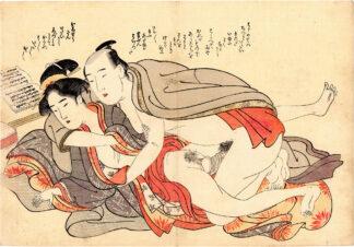 A MASTER OF SONG AND HIS APPRENTICE (Katsukawa Shuncho)