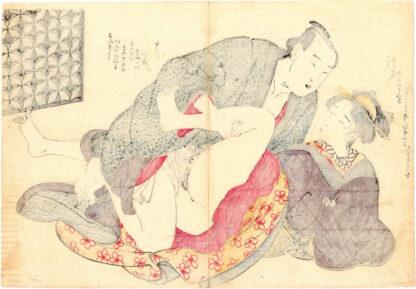 A GEISHA AND HER GUEST AT NIGHT (Katsukawa Shuncho)