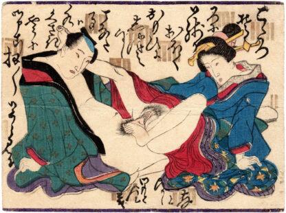 LOVING COUPLE ON A GENJI INCENSE PATTERN (Utagawa School)