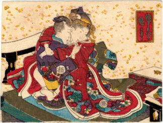 GENJI PICTURES 01 (Utagawa School)