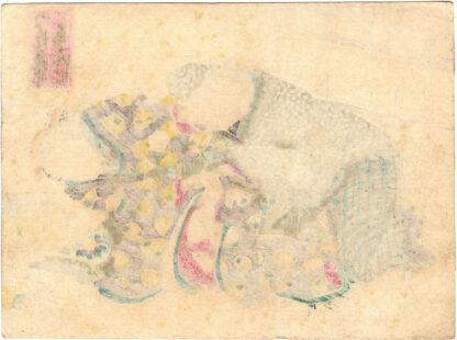 GENJI PICTURES 03 (Utagawa School)
