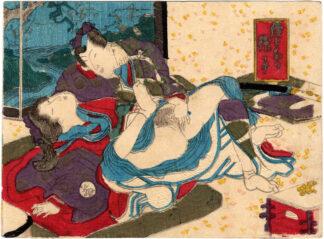 GENJI PICTURES 04 (Utagawa School)