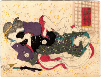 GENJI PICTURES 05 (Utagawa School)