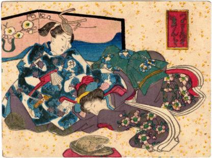 GENJI PICTURES 06 (Utagawa School)
